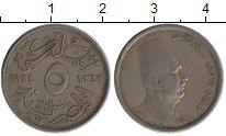 Изображение Монеты Африка Египет 5 миллим 1924 Медно-никель XF