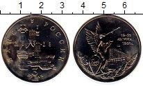Изображение Монеты СНГ Россия 3 рубля 1992 Медно-никель UNC