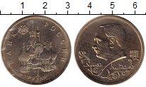 Изображение Монеты Россия 1 рубль 1992 Медно-никель UNC