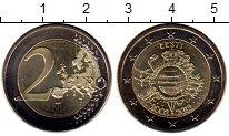 Изображение Монеты Европа Эстония 2 евро 2012 Биметалл UNC