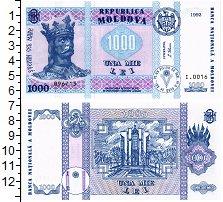 Изображение Банкноты Молдавия 1000 лей 1992  UNC