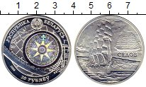 Изображение Монеты Беларусь 20 рублей 2008 Серебро Proof