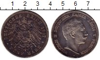 Изображение Монеты Германия Пруссия 5 марок 1907 Серебро XF-