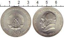 Изображение Монеты ГДР 20 марок 1969 Серебро UNC- Гёте