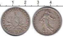 Изображение Монеты Франция 1 франк 1912 Серебро XF-