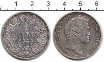 Изображение Монеты Германия Бавария 1 гульден 1848 Серебро XF
