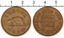 Изображение Монеты Гренландия 1 крона 1926 Латунь XF Медведь