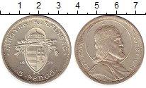 Изображение Монеты Европа Венгрия 5 пенго 1938 Серебро XF+