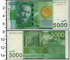Изображение Банкноты Киргизия 5000 сом 2009  UNC