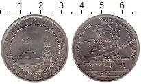 Изображение Монеты СНГ Россия 3 рубля 1993 Медно-никель UNC