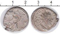 Изображение Монеты Древний Рим 1 антониниан 0 Серебро VF
