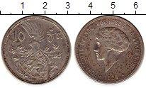 Изображение Монеты Люксембург 10 франков 1929 Серебро XF-