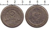 Изображение Монеты Маврикий 5 рупий 1991 Медно-никель XF Сивусагур Рамгулам