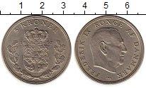 Изображение Монеты Европа Дания 5 крон 1967 Медно-никель UNC-