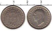 Изображение Монеты Греция 50 лепт 1964 Медно-никель XF Павел I