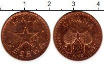 Изображение Монеты Африка Гана 1/2 песева 1967 Бронза Proof-
