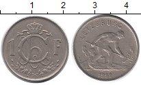 Изображение Монеты Европа Люксембург 1 франк 1952 Медно-никель XF