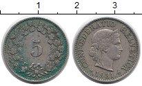 Изображение Монеты Швейцария 5 рапп 1931 Медно-никель XF