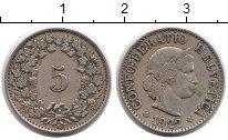 Изображение Монеты Швейцария 5 рапп 1922 Медно-никель XF