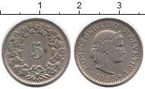 Изображение Монеты Швейцария 5 рапп 1955 Медно-никель XF