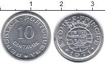 Изображение Мелочь Сан-Томе и Принсипи 10 сентаво 1971 Алюминий UNC-