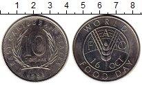 Изображение Монеты Карибы 10 долларов 1981 Медно-никель UNC- ФАО