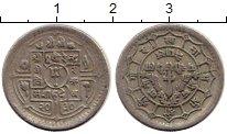 Изображение Монеты Азия Непал 25 пайс 1973 Медно-никель XF