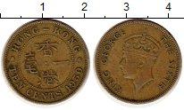 Изображение Монеты Гонконг 10 центов 1950 Латунь XF Георг VI