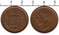 Изображение Монеты Люксембург 20 франков 1980 Бронза XF