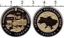 Изображение Мелочь Украина 5 гривен 2018 Биметалл Prooflike Автономная Республик