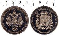 Изображение Монеты Россия Медаль 0 Медно-никель Proof