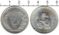 Изображение Монеты Азия Турция 500 лир 1980 Серебро UNC-