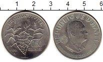 Изображение Монеты Северная Америка Гаити 0,5 гурда 1981 Медно-никель UNC-
