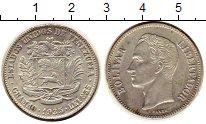 Изображение Монеты Южная Америка Венесуэла 2 боливара 1935 Серебро UNC-