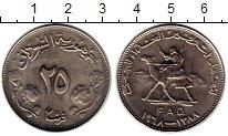 Изображение Монеты Африка Судан 25 гирш 1968 Медно-никель UNC-