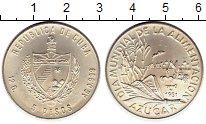 Изображение Монеты Куба 5 песо 1981 Серебро UNC- ФАО, Сахарный тростн
