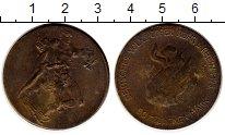 Изображение Монеты Германия : Нотгельды 50000000 марок 1923 Латунь XF-