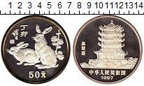 Изображение Монеты Азия Китай 50 юаней 1987 Серебро Proof-