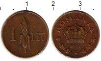 Изображение Монеты Европа Румыния 1 лей 1941 Латунь XF