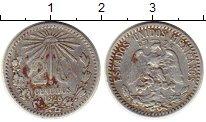 Изображение Монеты Мексика 20 сентаво 1926 Серебро XF