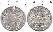 Изображение Монеты Непал 1000 рупий 2013 Серебро UNC