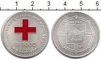 Изображение Монеты Непал 1000 рупий 2015 Серебро UNC