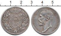 Изображение Монеты Европа Лихтенштейн 2 франка 1924 Серебро XF