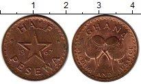 Изображение Монеты Гана 1/2 песева 1967 Бронза UNC- Барабаны