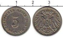 Изображение Монеты Европа Германия 5 пфеннигов 1906 Медно-никель XF