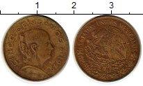 Изображение Монеты Северная Америка Мексика 5 сентаво 1979 Латунь XF