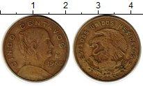 Изображение Монеты Мексика 5 сентаво 1969 Латунь XF