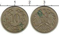 Изображение Монеты Европа Австрия 10 геллеров 1916 Медно-никель XF