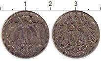 Изображение Монеты Европа Австрия 10 геллеров 1910 Медно-никель XF