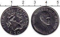 Изображение Монеты Европа Ватикан 50 лир 1989 Сталь UNC-